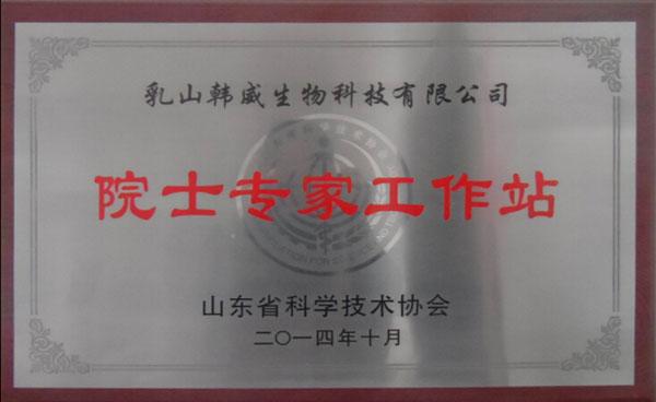 201401